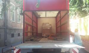 Kamion sa rampom